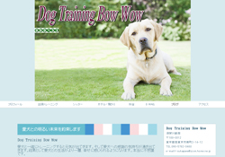 Dog Training Bow Wow