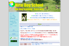 Hirai Dog School