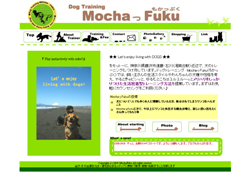 Dog Training MochaっFuku(もかっぷく)