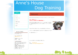 Anne's House Dog Training