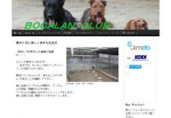 Bocalan club
