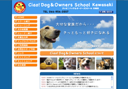 Ciao! Dog & Owners School