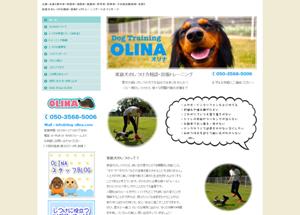 Dog Training OLINA