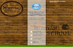 MORIYASU DOG SCHOOL