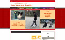 Paw Waw Dog School