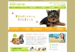 神戸のペットヘルパー HAPPY LIFE
