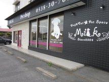 ペットスペース ミルク 掛川店